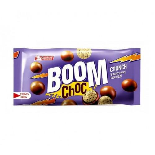 Драже «Boom Choc» рисовые шарики в молочном шоколаде, 30г