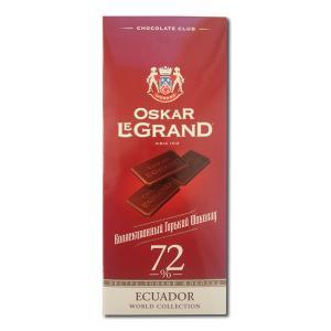 Колекційний гіркий шоколад Oskar Le Grand 72%, 82г