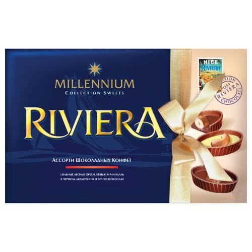 Цукерки в коробці Millennium Riviera Nice Асорті, 250г