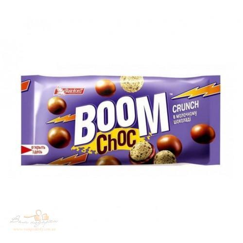 Boom Choc CRUNCH рисові кульки в молочному шоколаді, 30 г