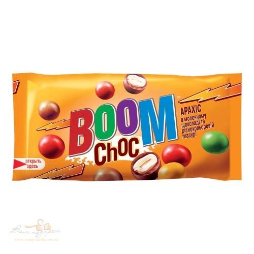 Boom Choc арахис в шоколаде и цветной глазури, 50 г