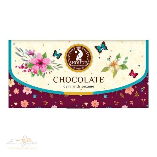 Шоколад «Клатч» черный с сезамом, 70г