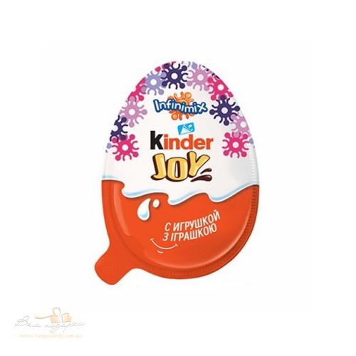 Упаковка яєць Kinder Joy Дівчинка з іграшкою