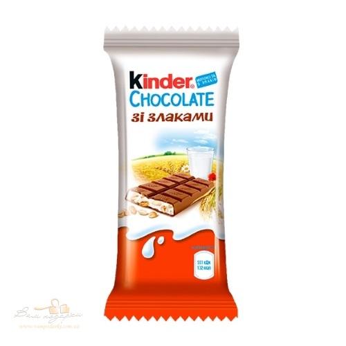 Kinder chokolate зі злаками 23,5