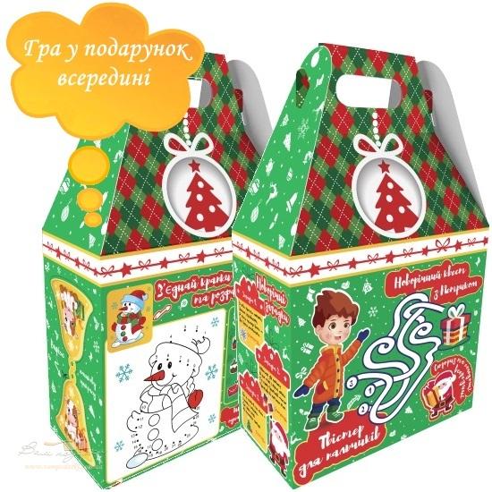 Інтерактивна новорічна упаковка з Петриком