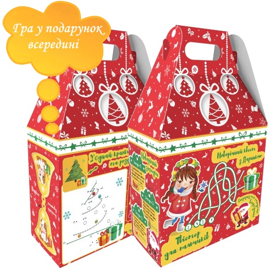 Інтерактивна новорічна упаковка з Даринкою