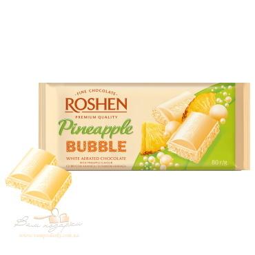 Шоколад «Roshen» пористий білий Bubble Pineapple, 80г