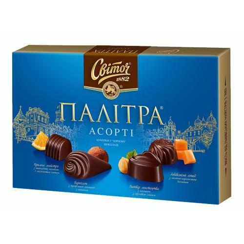 Цукерки в коробці Світоч «Палітра» чорний шоколад, 200г