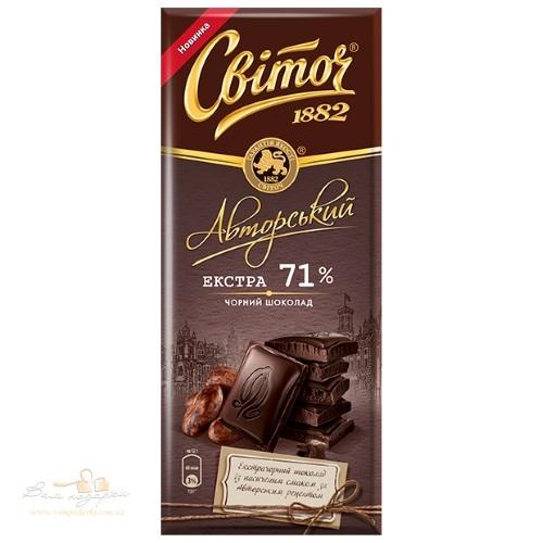 Шоколад Свиточ «Авторский экстрачерный», 85г