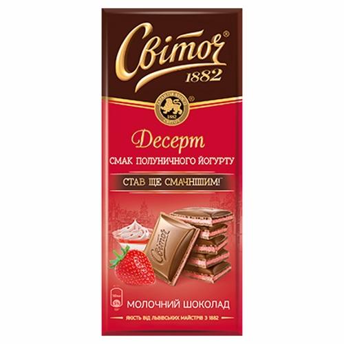 Шоколад Свиточ молочный «Десерт»  вкус клубничного йогурта, 90г