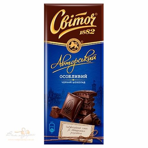 Шоколад Свиточ «Авторский особый черный», 85г